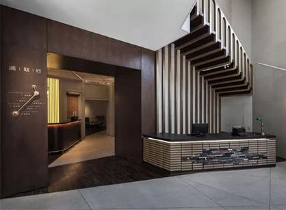 西堤红山联合办公空间装修设计是如何开展的