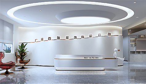 广州市百雅服饰办公室装修设计