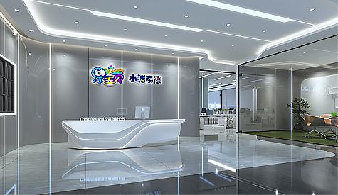 广州市创勇康体设备办公室装修设计