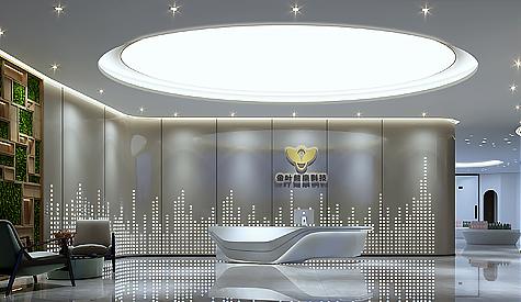 广州金叶健康科技办公室装修设计