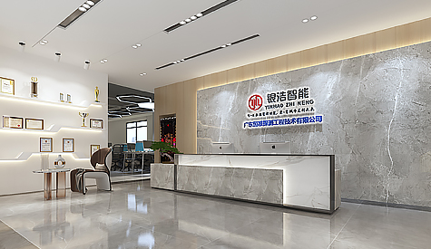 广东银浩智能技术办公室装修设计