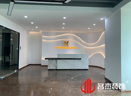 广州市米乐办公室装修项目圆满完工