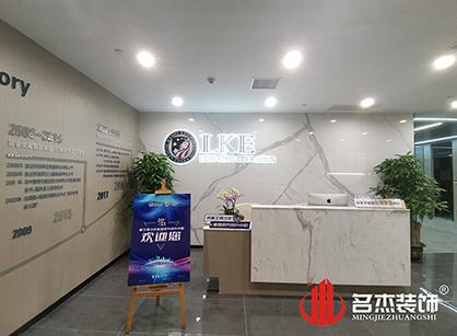 深圳市如是教育科技办公室装修项目圆满完工